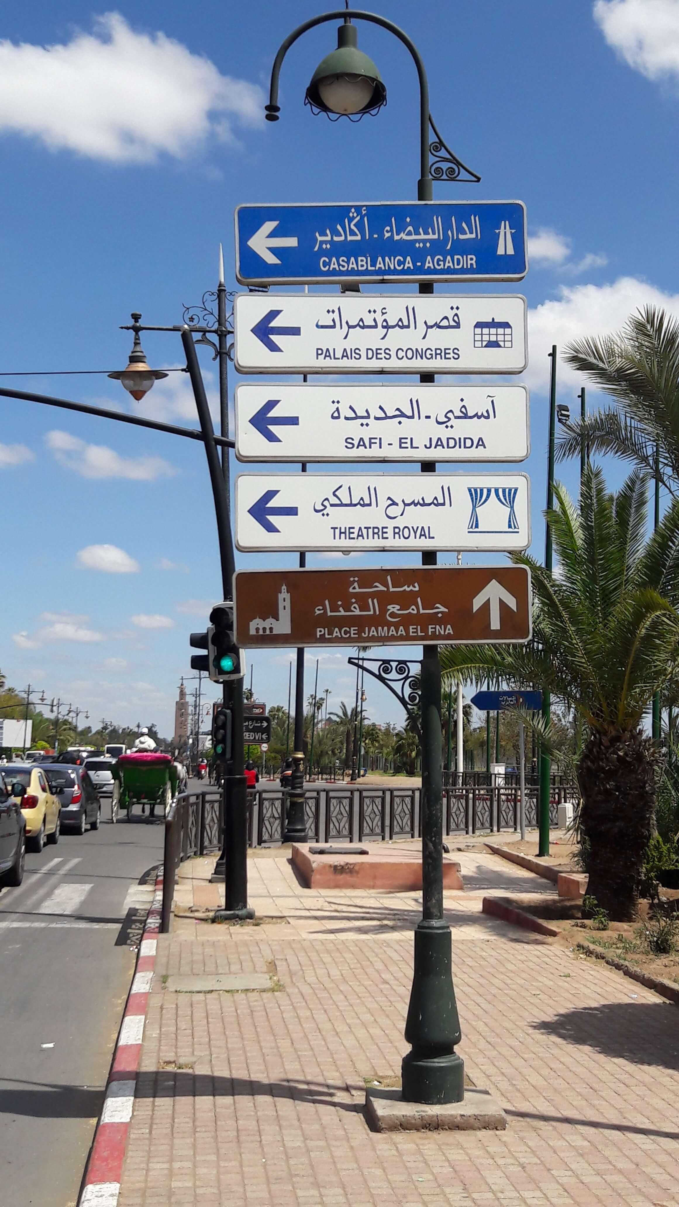 Placa de rua em Marrakesh